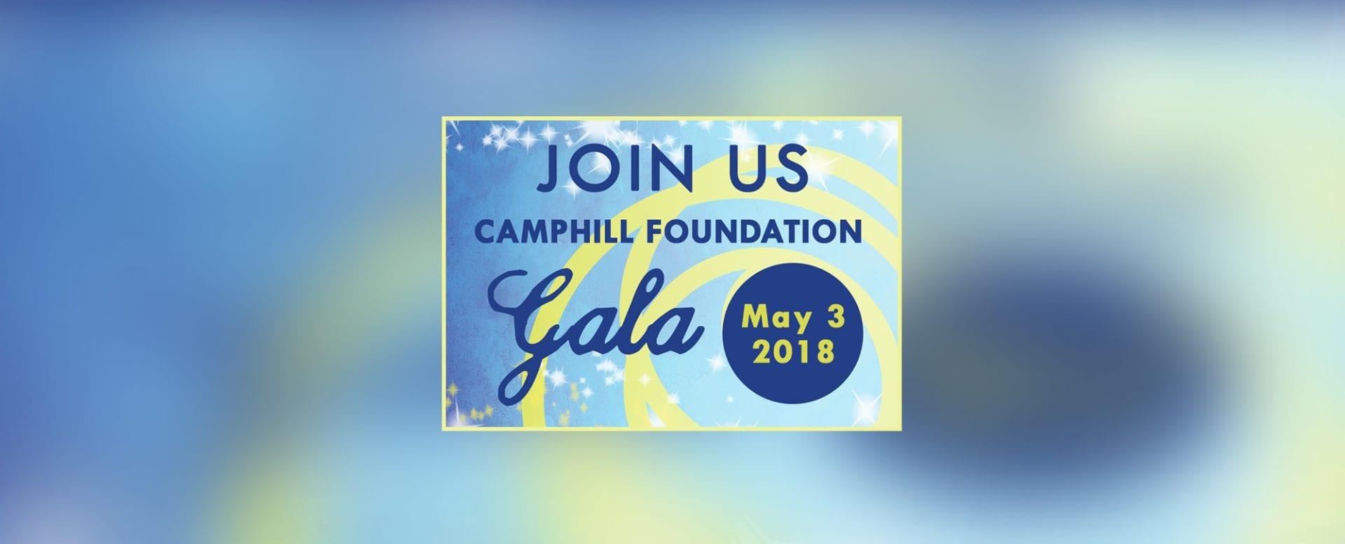 Gala 2018